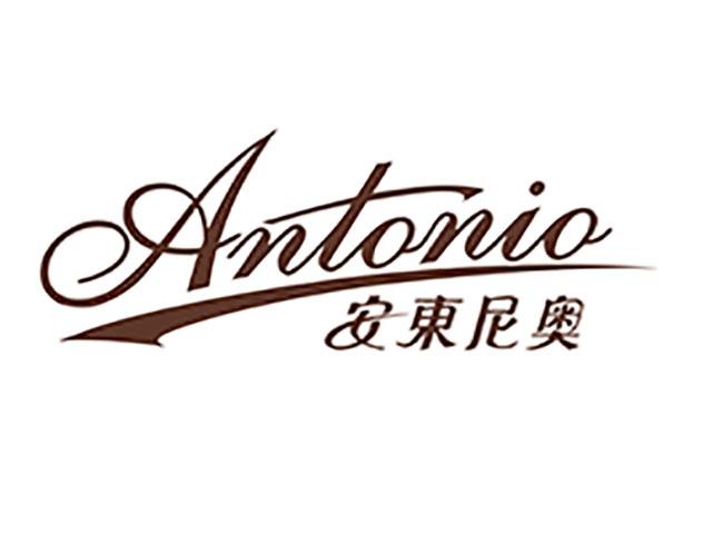 深圳安东尼奥家具有限公司