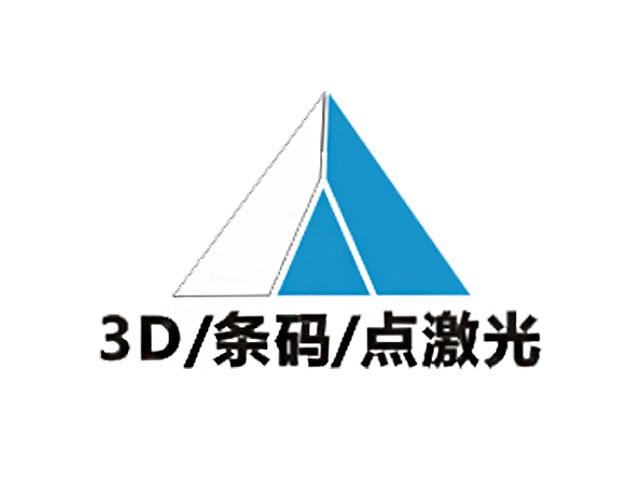 深圳市华众自动化工程有限公司