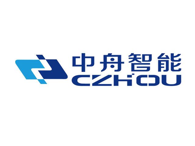 深圳市中舟智能科持有限公司