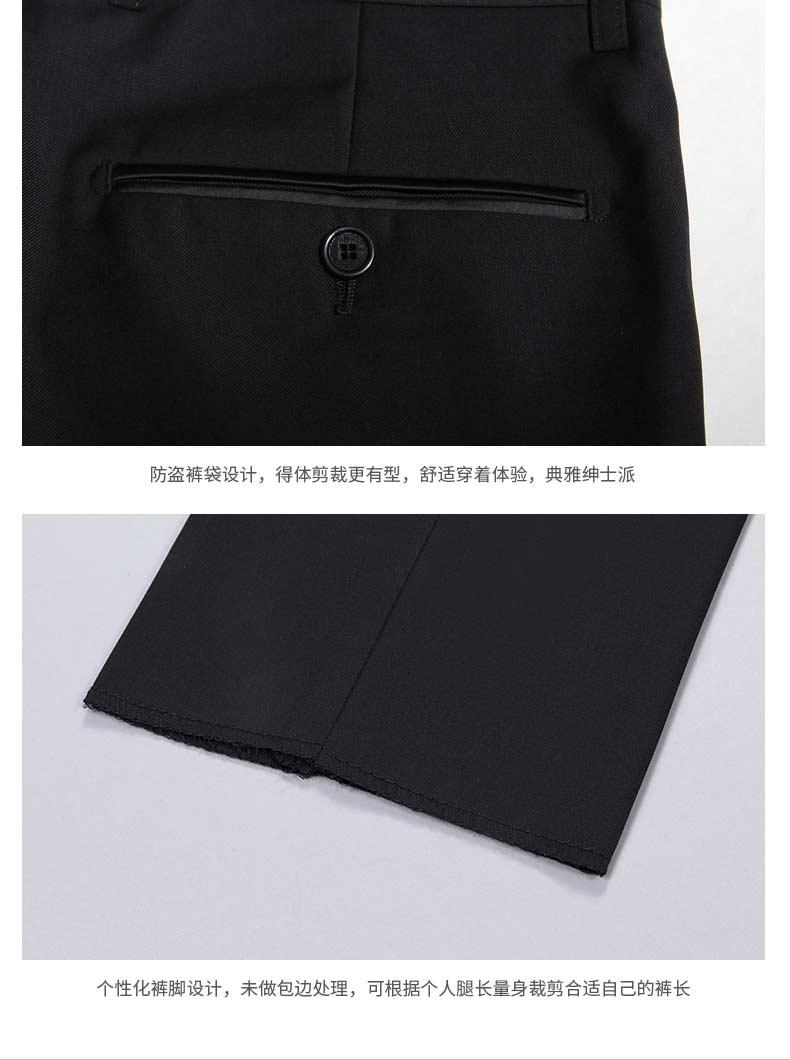 裤子的款式细节图