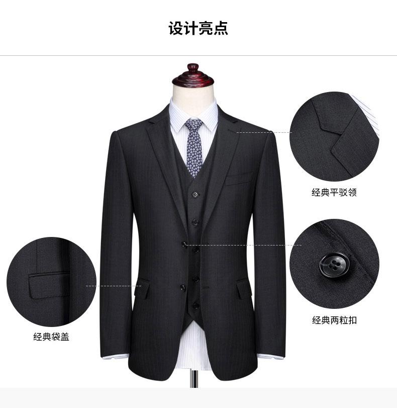 男士西服设计亮点