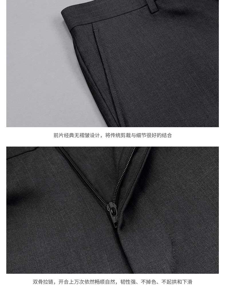 男士西服裤子细节图