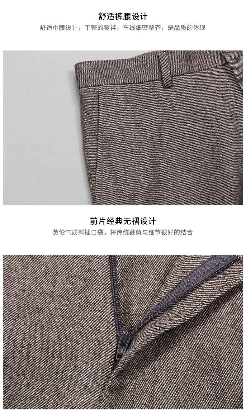 裤子细节图