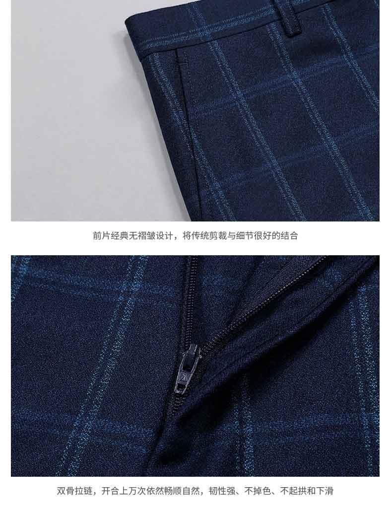 西裤细节图