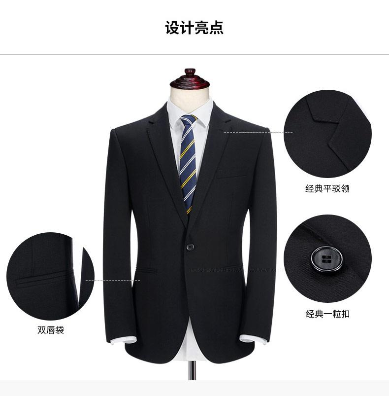 西服上衣工艺说明图