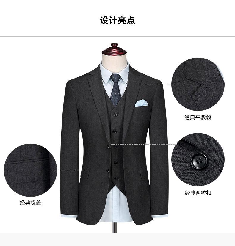 西服外套工艺说明