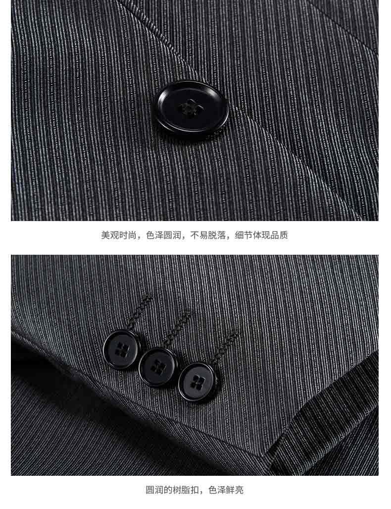 西服扣子细节图