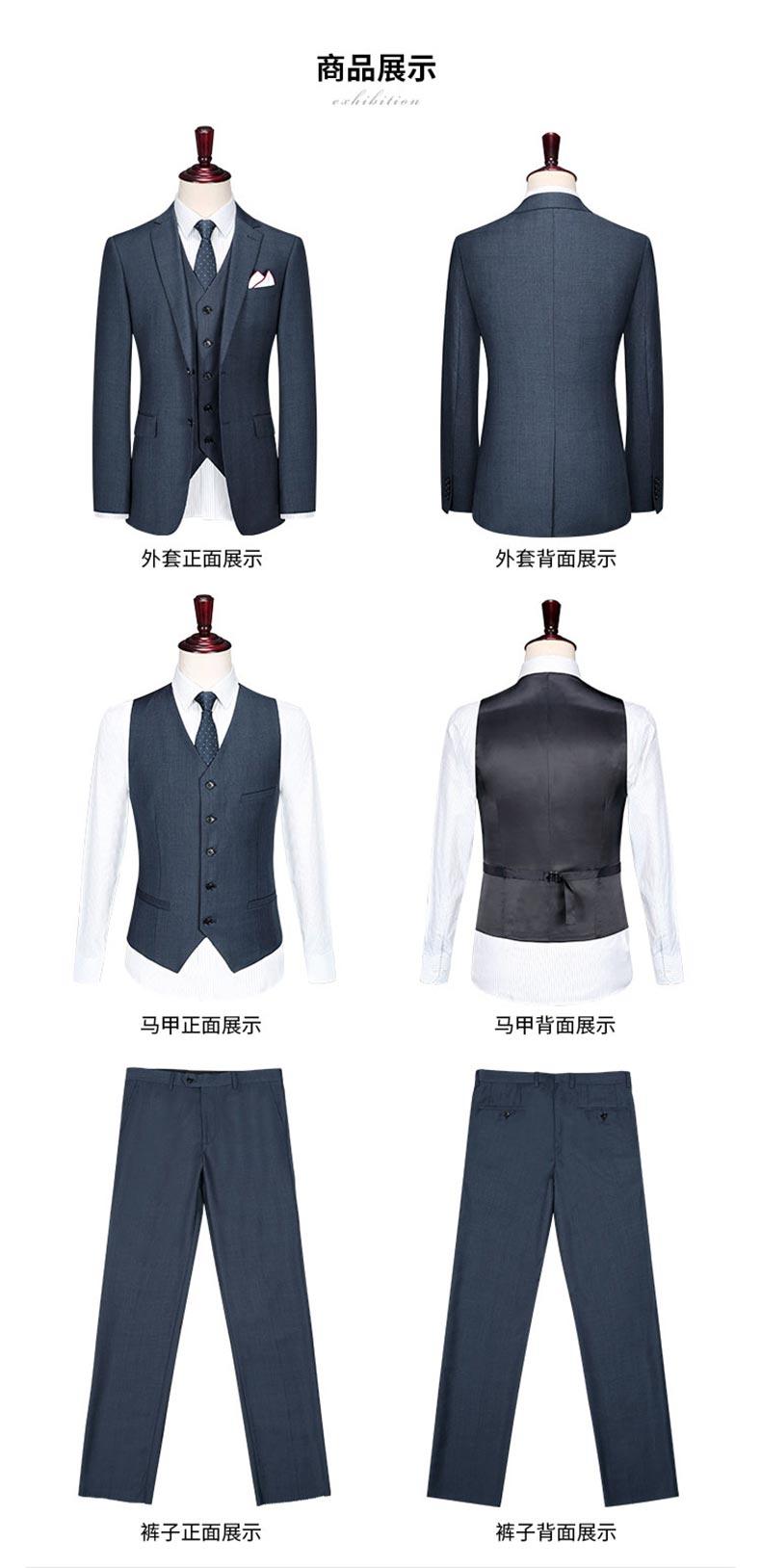 西服马甲西裤款式图