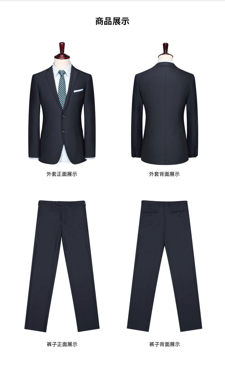 西服西裤正反面款式图
