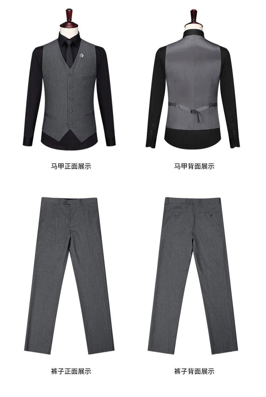 马甲西裤正反面细节图