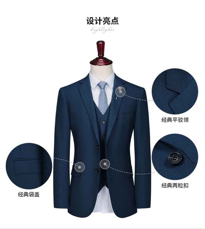 西服款式工艺说明细