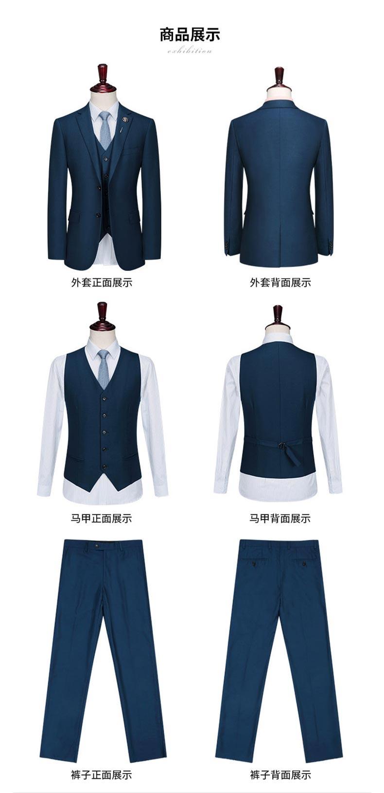 西服马甲西裤正反面款式图