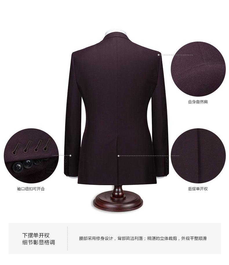 西服背面工艺说明图