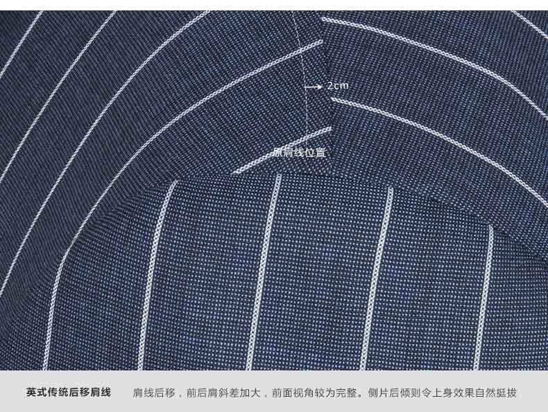 西服袖山细节图