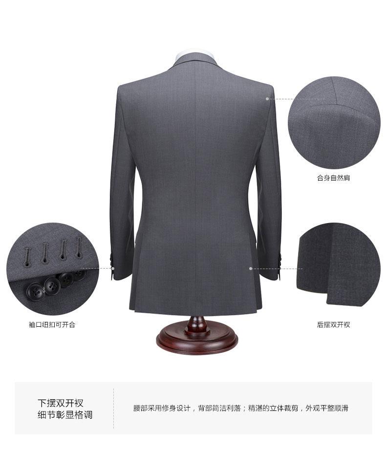 男士西服背面工艺说明图