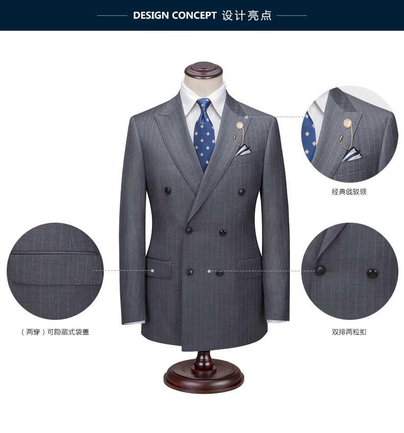 双排扣西服正面工艺说明