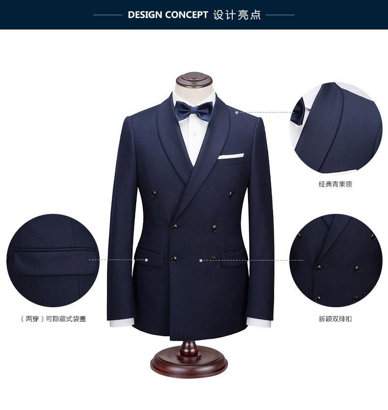 西服款式细节图