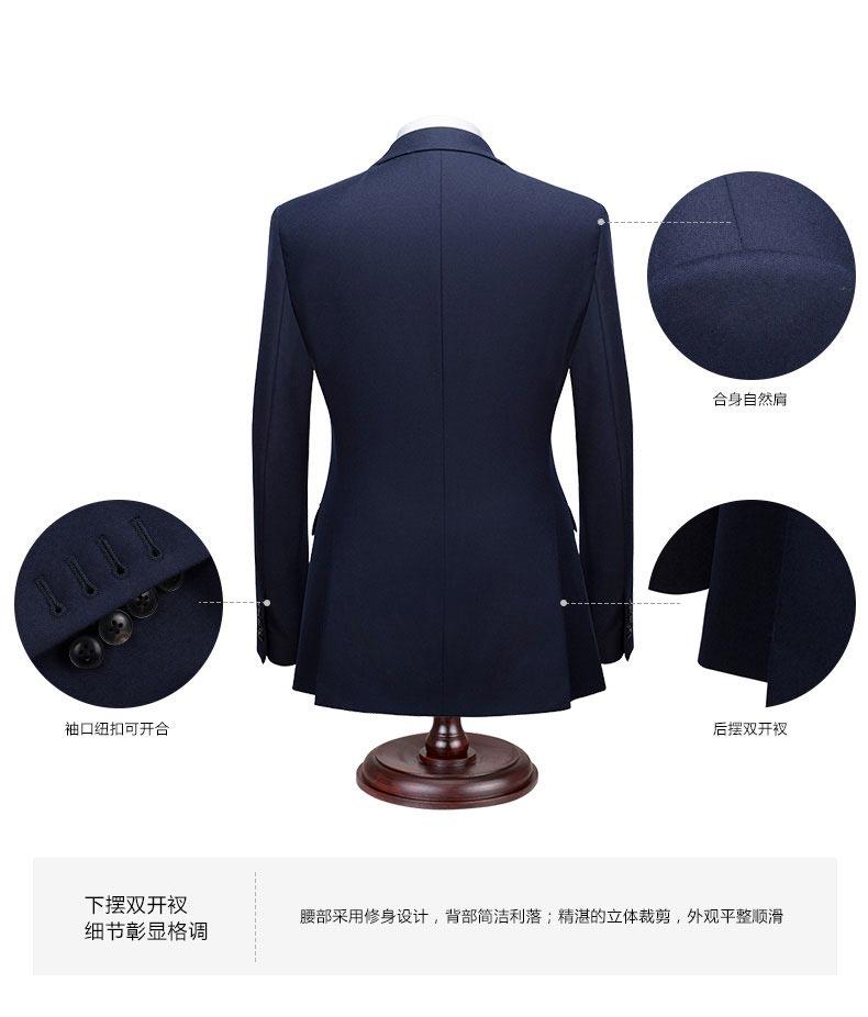 西服款式背面细节图