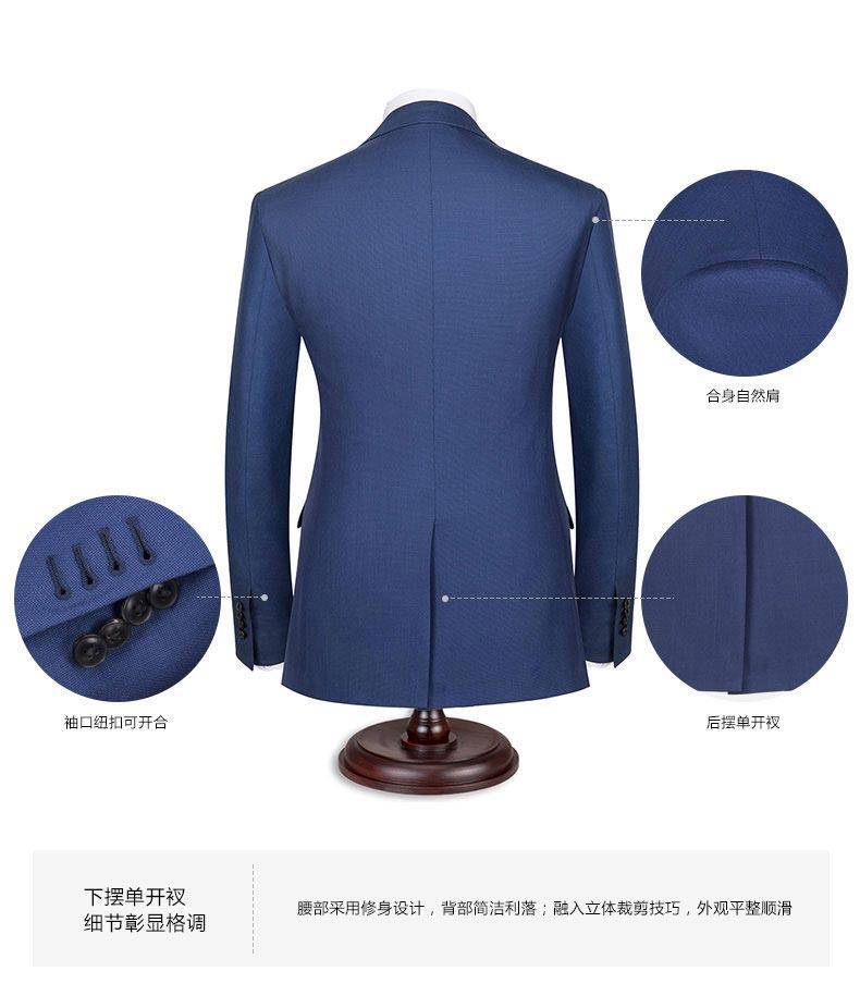 西服背面细节图