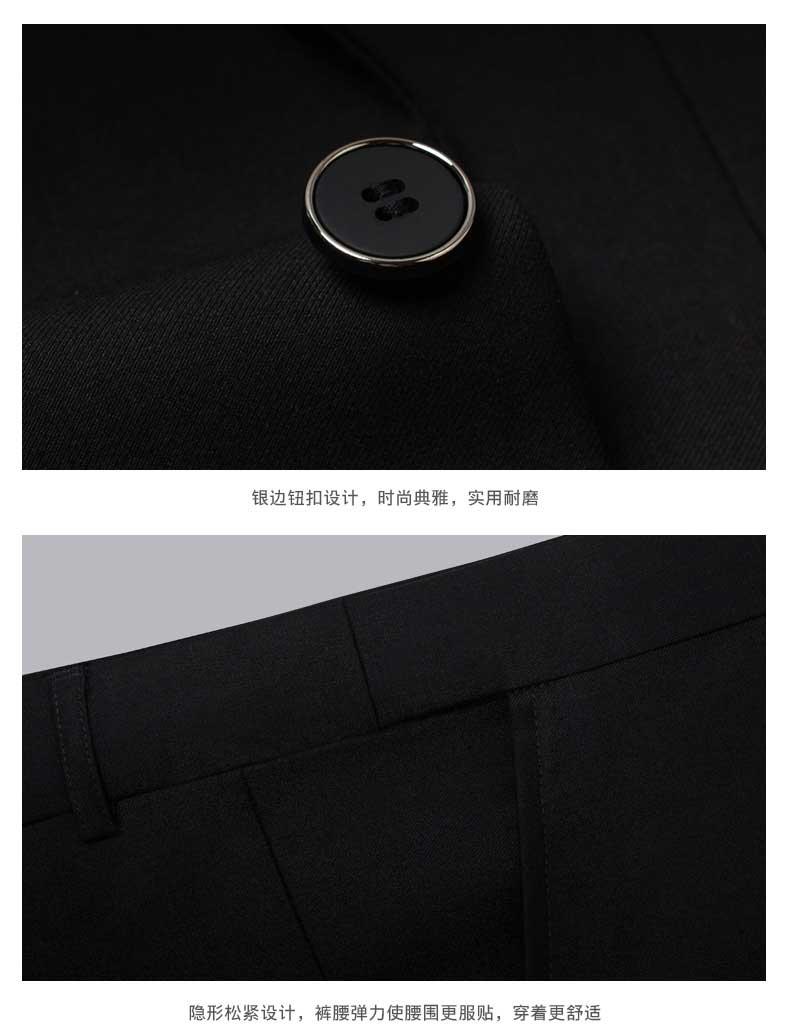 西服装饰细节