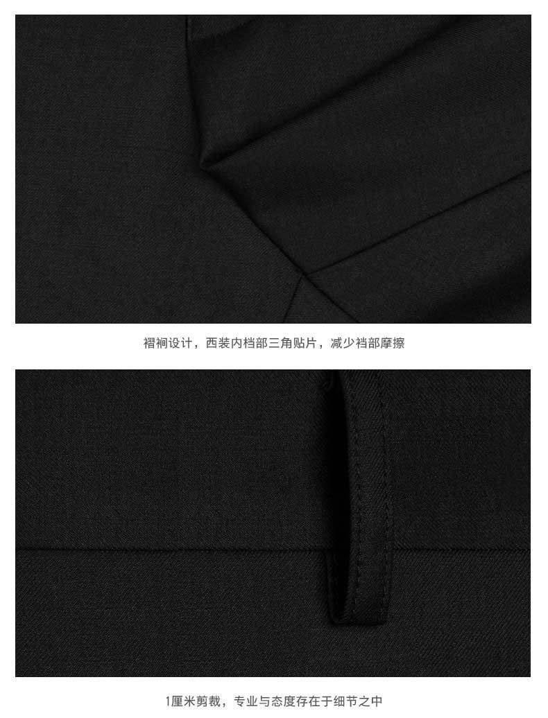 西裤工艺细节图