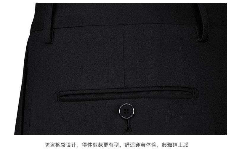 西裤后袋细节图