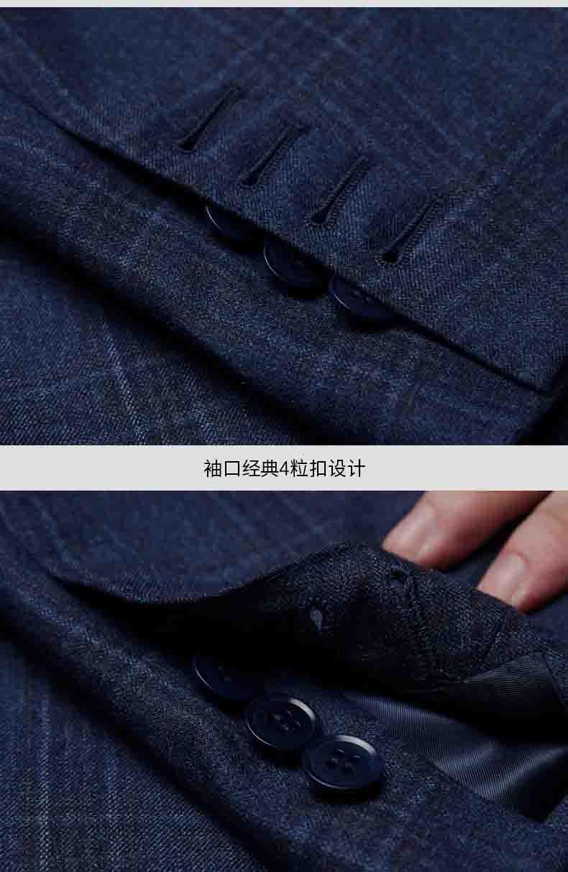 西服袖口款式细节