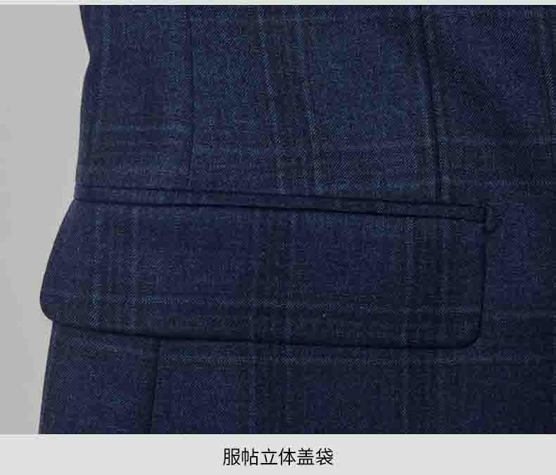 西服口袋款式细节