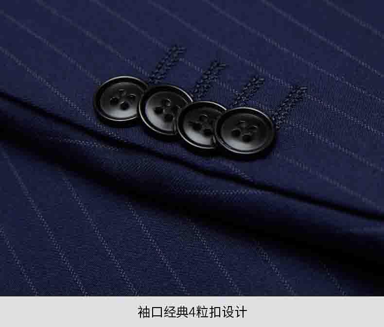 西服袖口细节图
