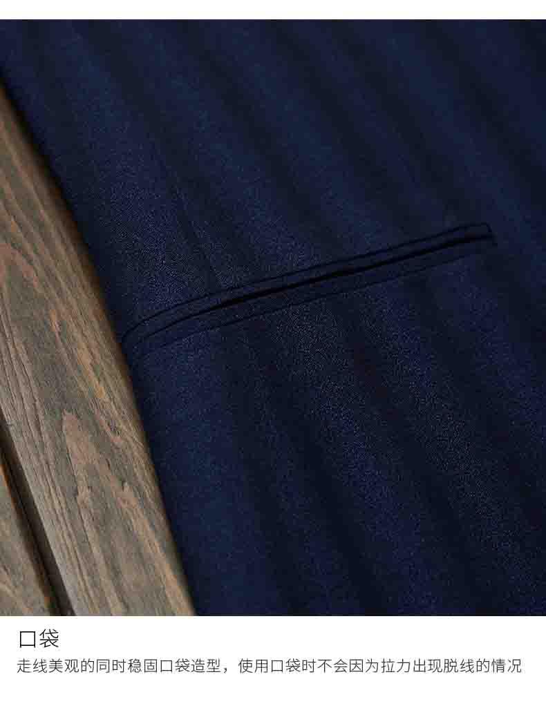 西服口袋细节图