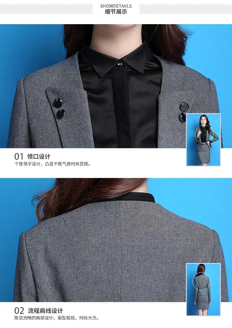 西服上衣款式细节图