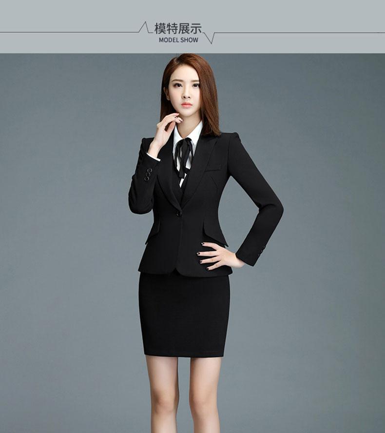女士修身西服款式图
