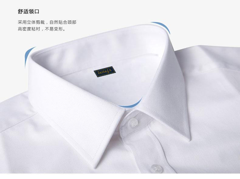 男士衬衫定制款式图