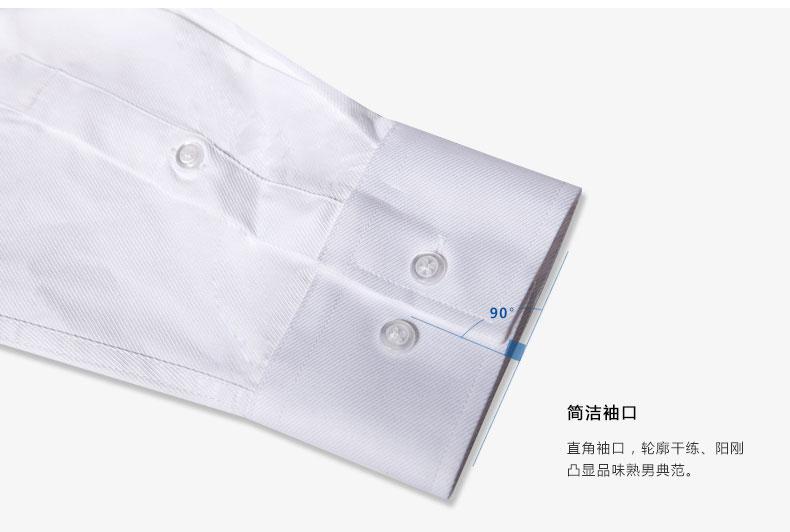 男士衬衫定制袖口款式细节图