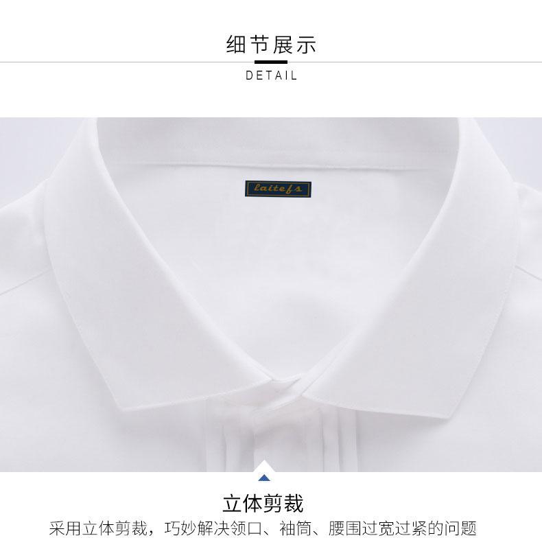 白色衬衫款式细节图