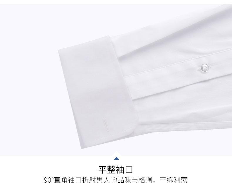 白色衬衫款式袖口细节图