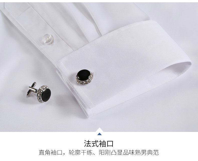 男士衬衫法式袖款式细节图