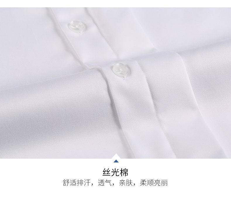 男士衬衫款式门襟细节图
