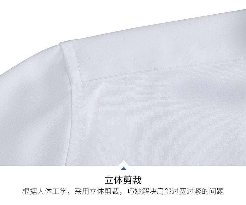 男士衬衫夹圈细节图