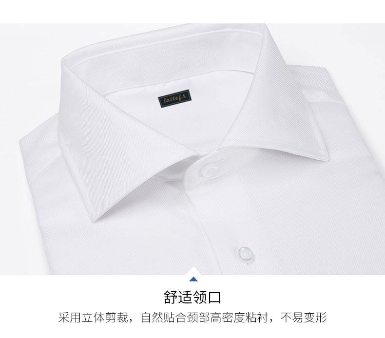 男士白衬衫款式细节图