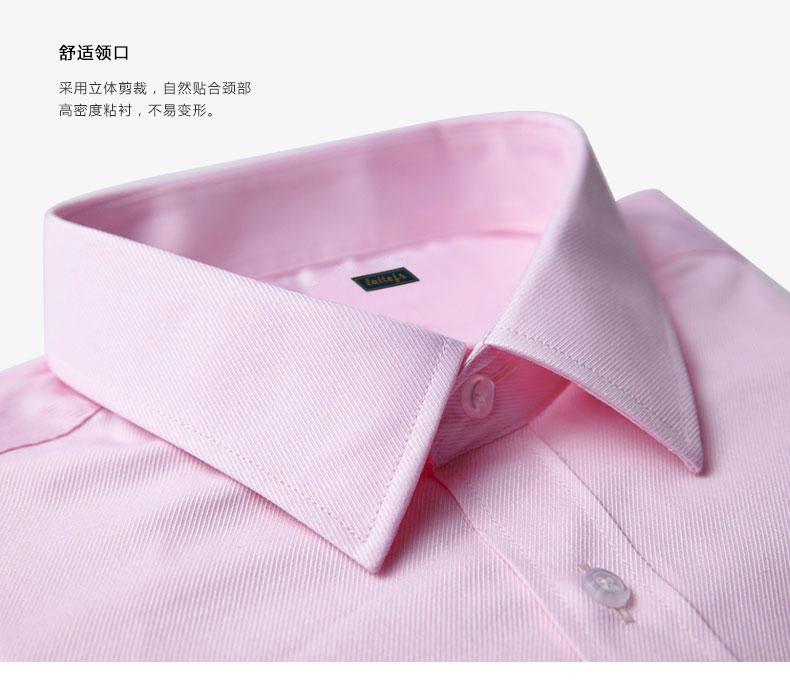 衬衫款式细节图