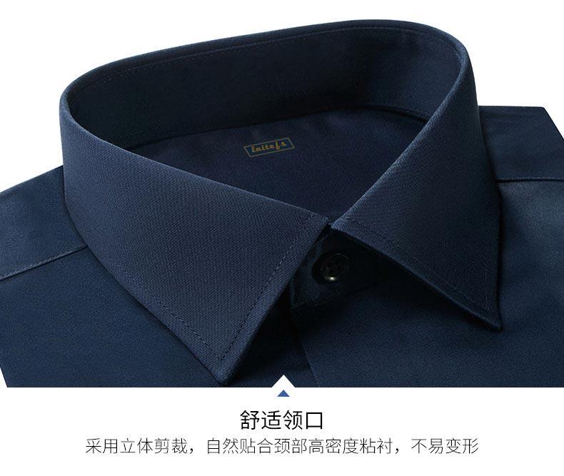 藏蓝色衬衫款式细节图