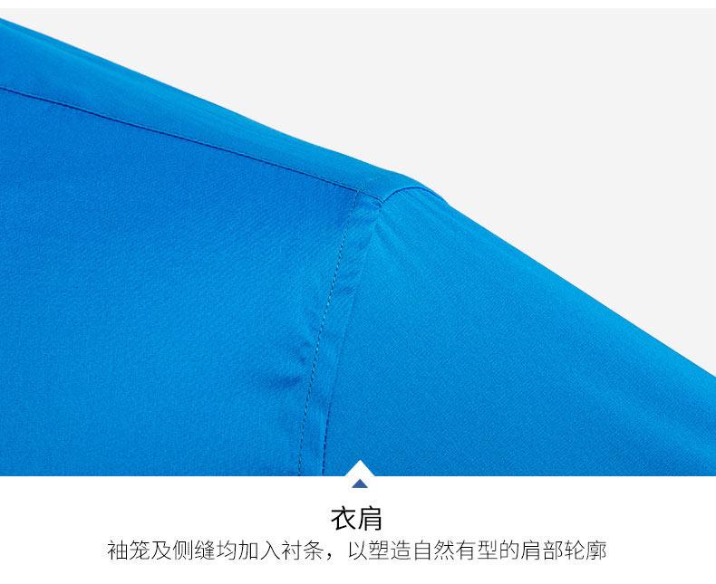 蓝色衬衫款式细节图