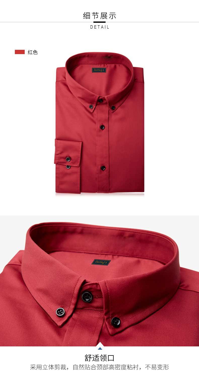 深红色衬衫款式细节图