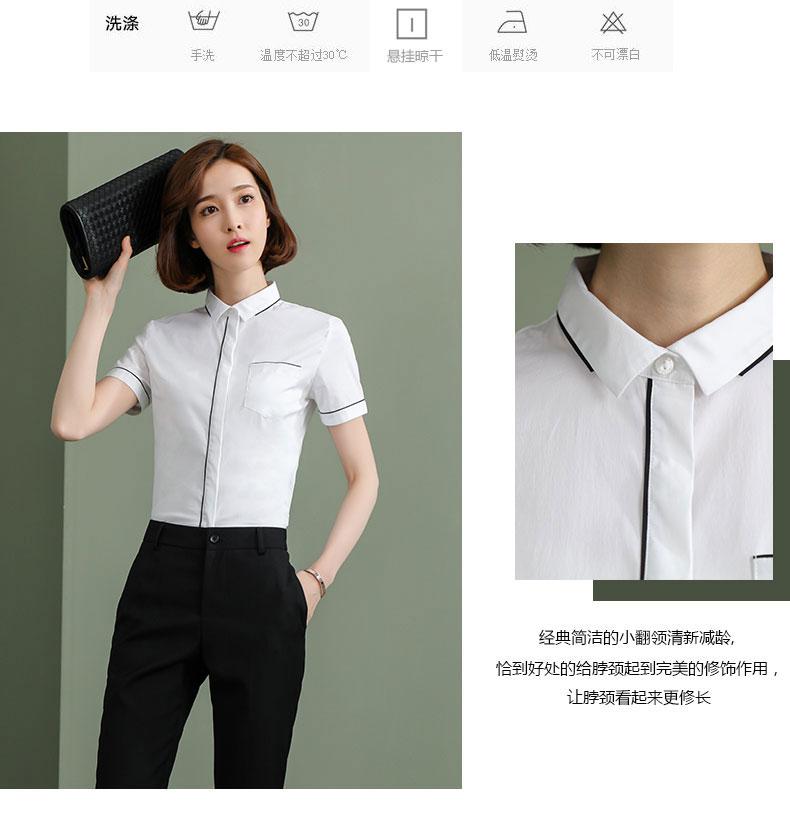 女士衬衫款式细节图