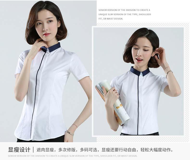 短袖女装衬衫款式图