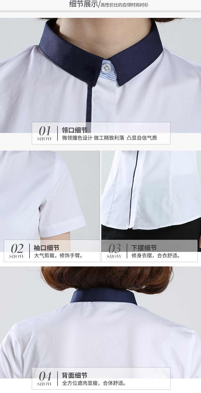 短袖女装衬衫款式细节图