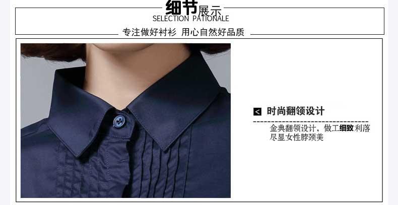 女士藏蓝色衬衫款式图