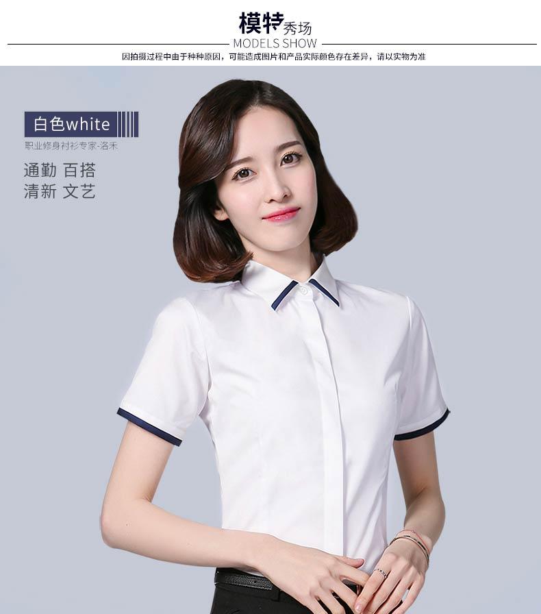 女士白色短袖衬衫款式图