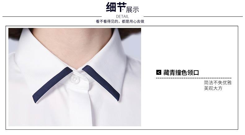 女士白色短袖款式领口细节图